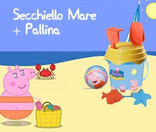 Set giochi da spiaggia Peppa Pig